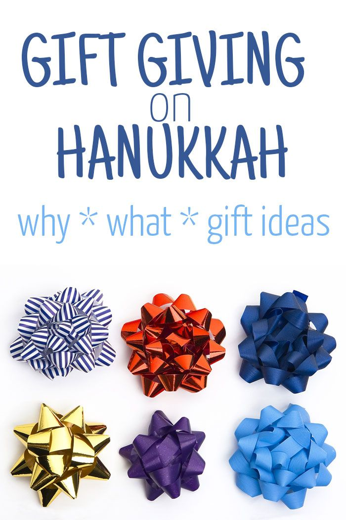 Are you stumped by gift giving on Hanukkah? These 18 ideas will help you out, along with the background on Hanukkah gifts. | Multicultural Kid Blogs