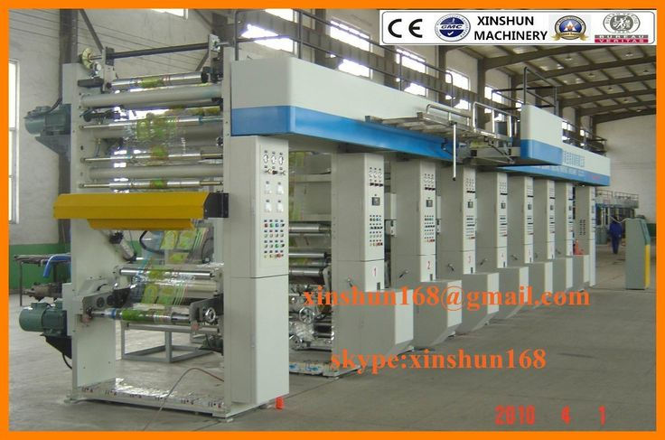 """XS-ASY Six Colors Gravure Printing Machine,Roto Printing Machine,Rotogravure Printing Machine"""