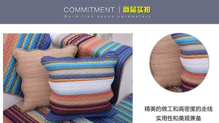 Пользовательские летней моды хлопчатобумажной ткани дивана подушки скольжения кожаный диван подушки четыре сезона дерево крышка полотенце Continental -tmall.com Супер Lynx