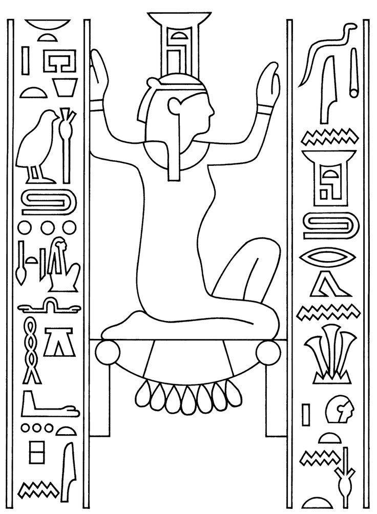 Раскраска на тему египет