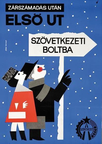 Immediately After Closing Accounts Visit the Cooperative Store Zárszámadás után első út a szövetkezeti boltba Artist: Lengyel Sándor Year: 1965