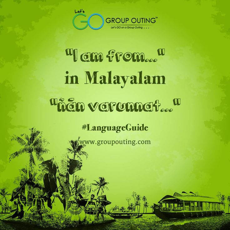 """I am from"" in #Malayalam #GroupOuting #GoGroupOuting"