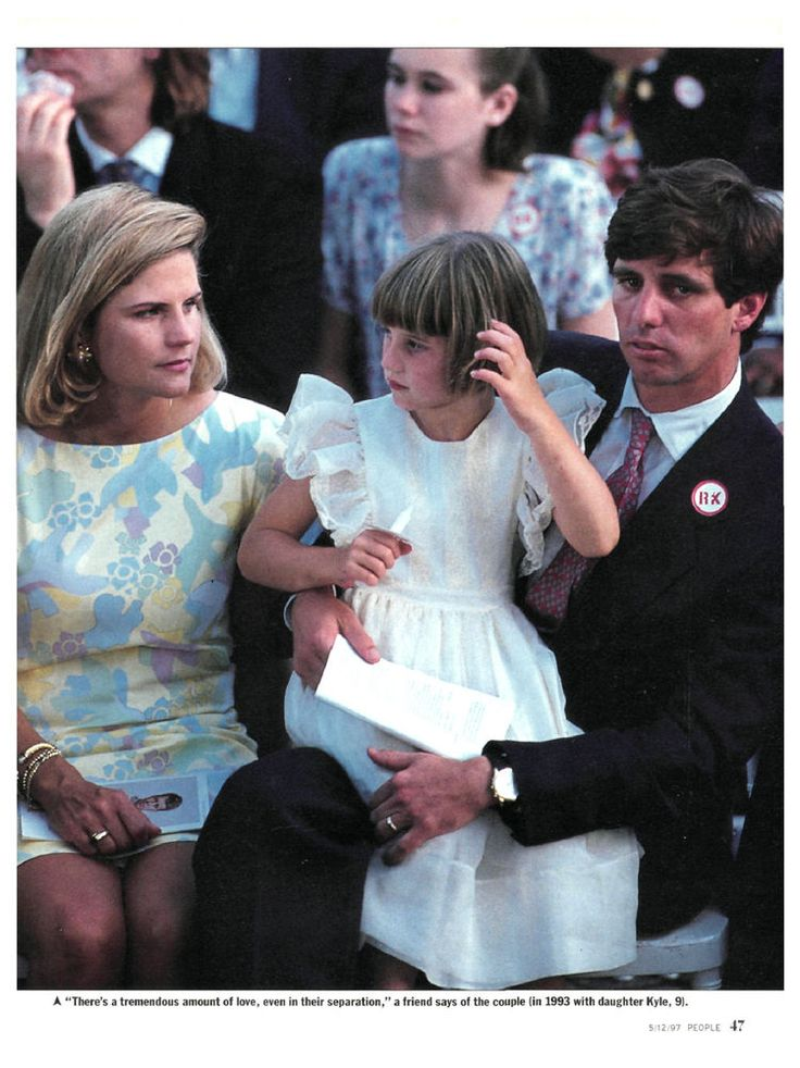 Michael Kennedy with then wife Victoria Gifford Kennedy and one of their children.