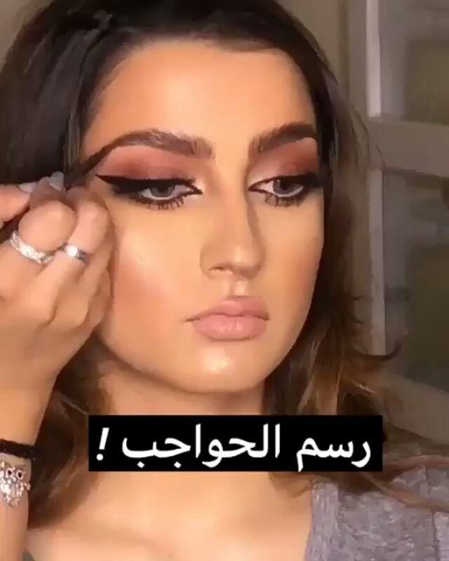حبييييييتتت منشن اللي تبيه يشوف المقطع ستايل فاشن شعر قص صبغة مناكير مكياج ميكأب بدكير فس Makeup Transformation Makeup Makeup Designs