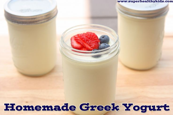 Homemade Greek Yogurt ... get outta here?!? This totally looks doable and with organic ingredients could help me steer clear of some store-bought yogurts with carrageenan.