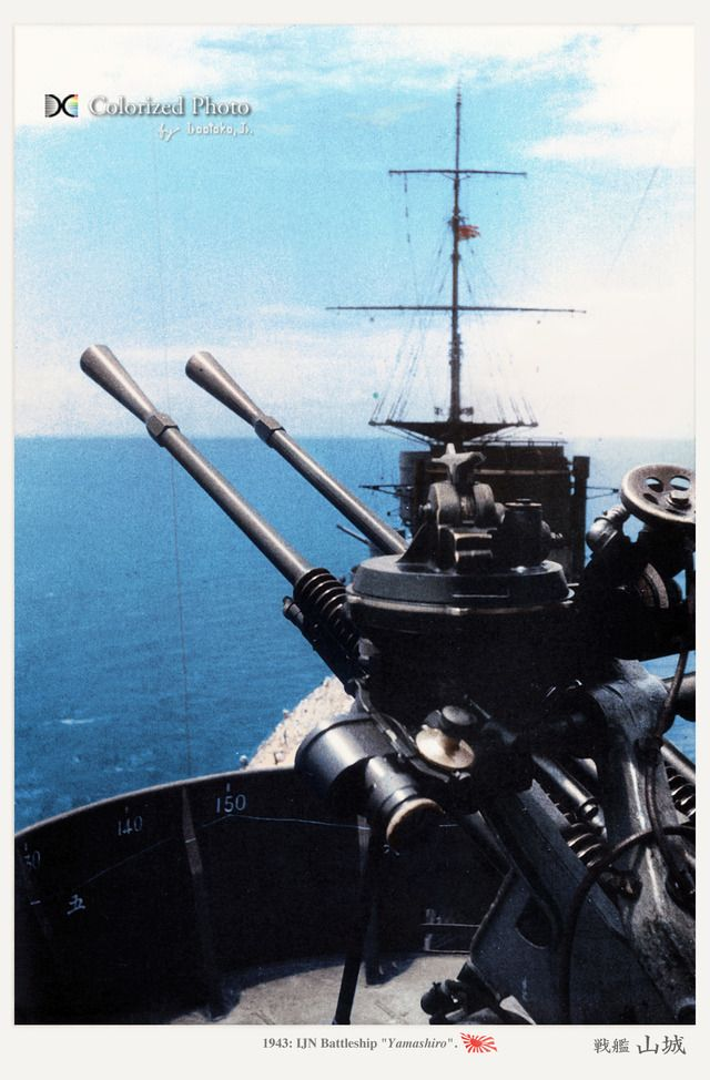 "IJN Battleship Yamashiro ""Flak Machine Guns"" 1943 日本海軍戦艦-山城機関銃"