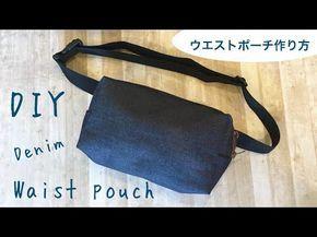 100均のデニム生地でウエストポーチ作ってみました^^DIY Waist pouch bag tutorial - YouTube