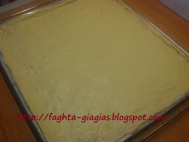 Τα φαγητά της γιαγιάς - Αφράτη ζύμη για πίτσες