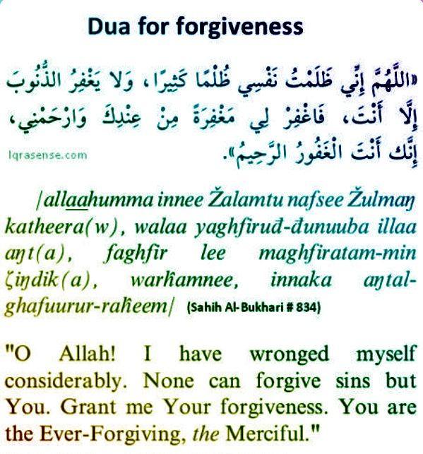 Doa for forgiveness