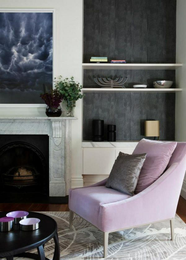 Feminine Living Room Bachelorette Pad Lilac Soft Black Almost Charcoal With Lavender Chair