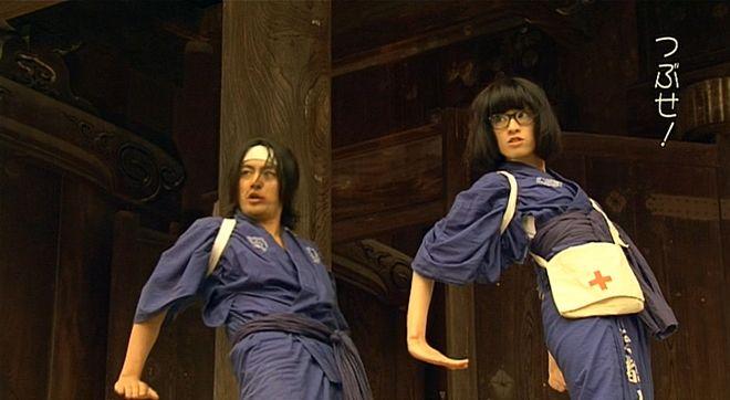 """kamogawa horumo"" comedy movie in kyoto / 鴨川ホルモー ■ヒツジノウタタネ■"