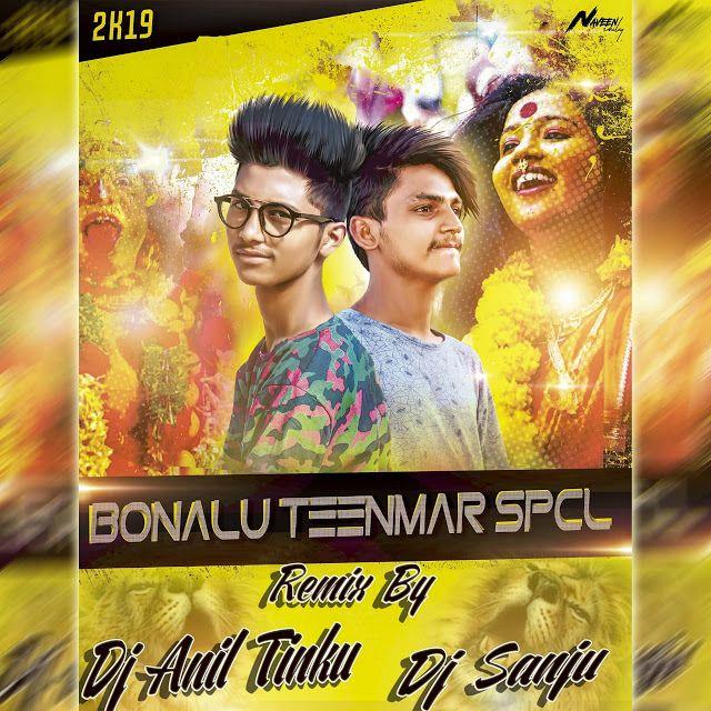 2019 Bonalu Special Dj Anil Tinku Dj Sanju In 2020 Dj Songs List Dj Mix Songs New Song Download