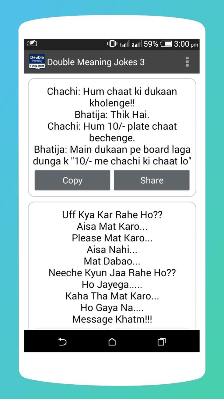 Double Meaning Jokes Latest : double, meaning, jokes, latest, Double, Meaning, Funny, Hindi, Latest, Jokes, Jokes,, Hindi,