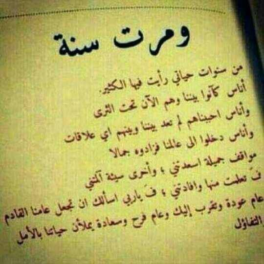 Pin By Cutestar On My Quotes Me Quotes Quotes Arabic Calligraphy
