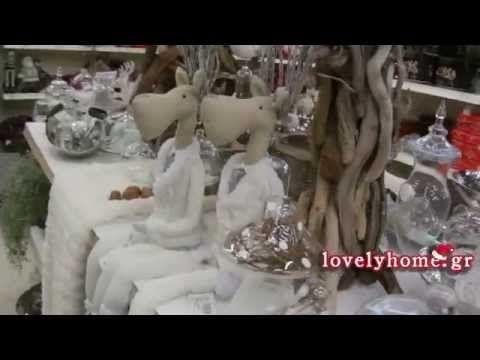 Είδη για τη χριστουγεννιάτικη διακόσμηση και τα χριστουγεννιάτικα δώρα   lovelyhome.gr