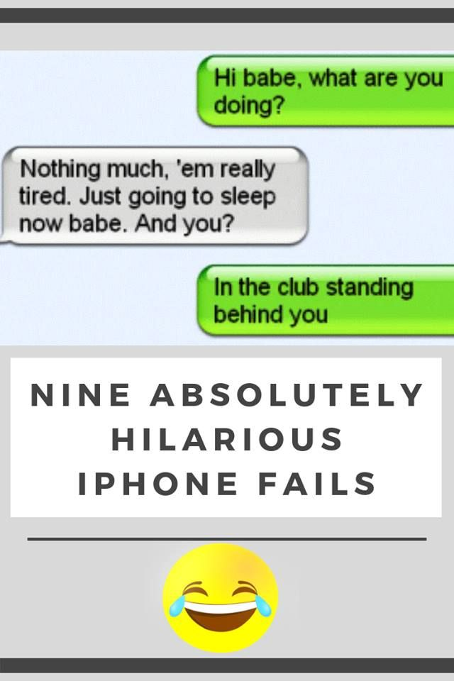 Nine Absolutely Brutal Iphone Text Fails Laughing Out Loudly