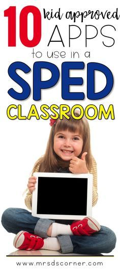10 educational apps to use in a special education classroom setting. Apps for kids to practice skills and apps for teachers to use for progress monitoring IEP goals and objectives. Blog post at Mrs. D's Corner.