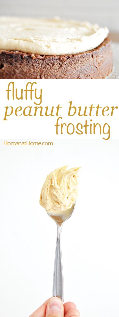 Light and fluffy peanut butter frosting is the perfect complement for cake, cookies, and brownies. Holds its shape, too!