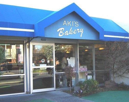 Cake Supply San Jose Ca