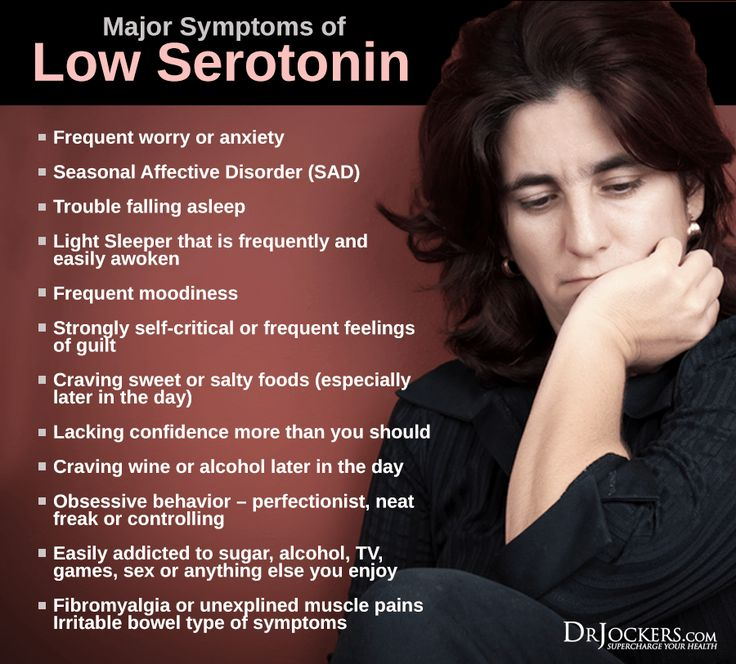 Do You Have Low Serotonin Levels?  This article will help you discover if you have lower serotonin levels and natural strategies to boost your serotonin levels naturally.
