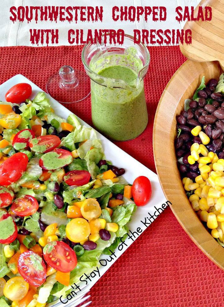 Southwestern Chopped Salad with Cilantro Dressing has black beans, corn, peppers, tomatoes in a wonderful Cilantro dressing. Gluten free.