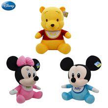Oryginalne Disney Kubuś Puchatek Mickey Mouse Minnie Lilo i Stich Dziecko Pluszowe Zabawki wypychane 21cm Śliczne lalki zabawki dla dzieci dziewczynka (Chiny (kontynentalne))
