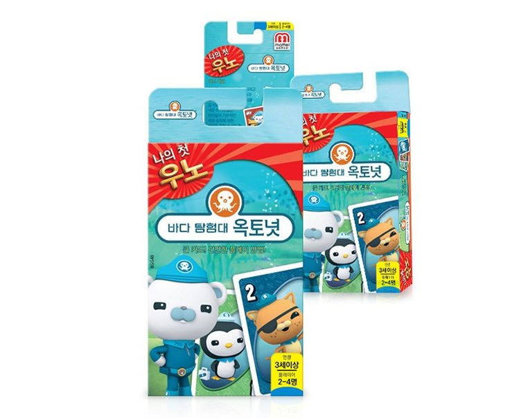 MY FIRST UNO OCTONAUTS Card Game Korean Edition English Manual Included #OCTONAUTS