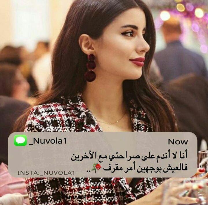 منوعات ندوشة Calligraphy Quotes Love Love Quotes Wallpaper Beautiful Arabic Words