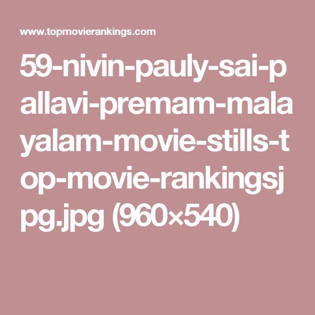 59-nivin-pauly-sai-pallavi-premam-malayalam-movie-stills-top-movie-rankingsjpg.jpg (960×540)