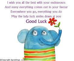 نتيجة بحث الصور عن good luck for the future wishes