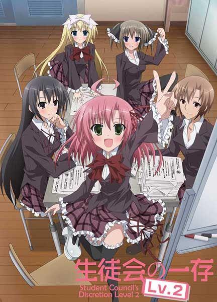 Seitokai no Ichizon S2 VOSTFR - Animes-Mangas-DDL.com