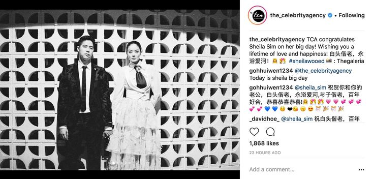 Singapore actress Sheila Sim tied the knot with banker Deon Woo on Sunday (28 January). The wedding was attended by close friends from the industry including actor Romeo Tan and Elvin Ng. The 33-year-old actress and co-founder of talent management agency Nu Management met her 37-year-old hubby via a
