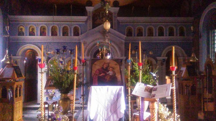ΑΥΞΕΝΤΙΟΣ ΡΟΥΣΣΑΚΗΣ  AFXENTIOS ROUSSAKIS : Πρόγραμμα Χαιρετισμών 2015
