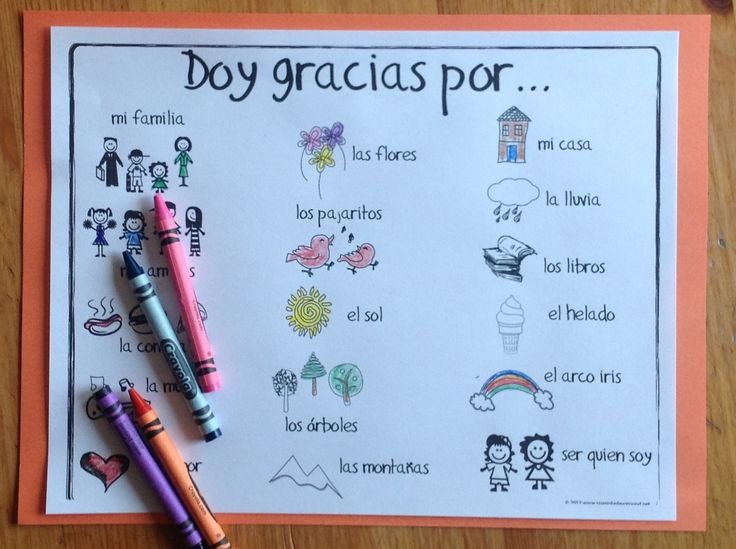 1000 images about Spanish for small children on Pinterest