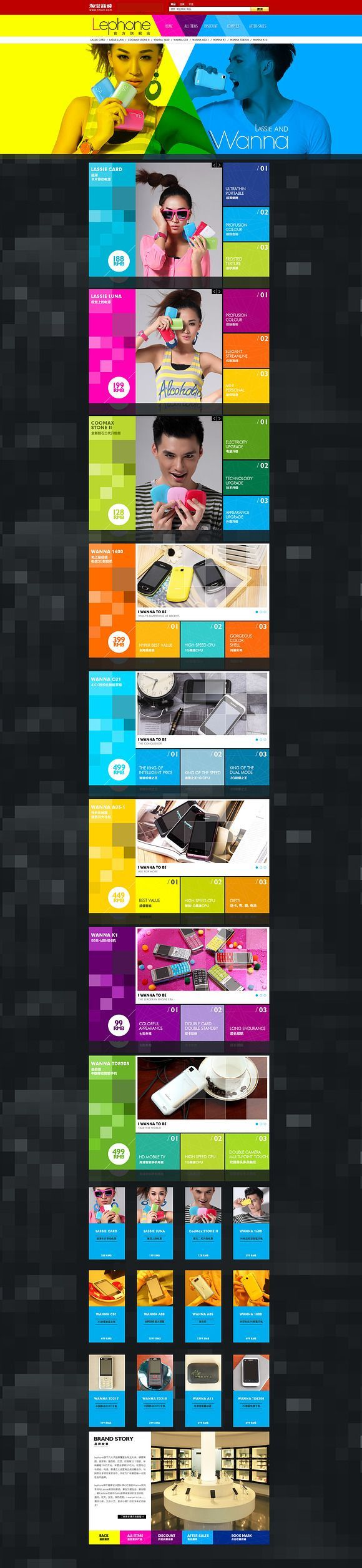 #webdesign #colorful #flat web design