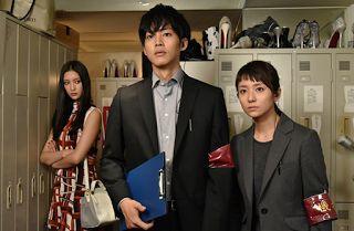pemeran Drama Jepang Siren Matsuzaka Tori sebagai Satomi Shinobu Kimura Fumino sebagai Inokuma Yuki Nanao sebagai Tachibana Kara