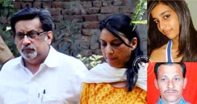 Nupur and Rajesh Talwar gets life imprisonment, Nupur Talwar, Rajesh Talwar, Aarushi-Hemraj murder case, Nupur Talwar get life sentence, Aarushi Talwar case, Aarushi Talwar murder verdict, Parents Rajesh and Nupur get life term, Aarushi case, Aarushi murder case, Talwars get life in prison
