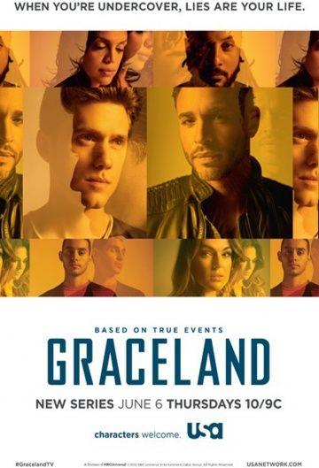 Грейсленд (Graceland)
