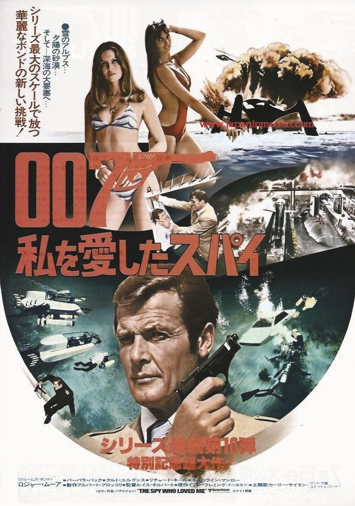 Best James Bond  Japanese Movie Posters Images On