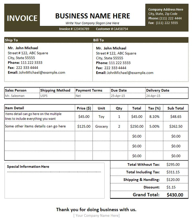 business sales invoice