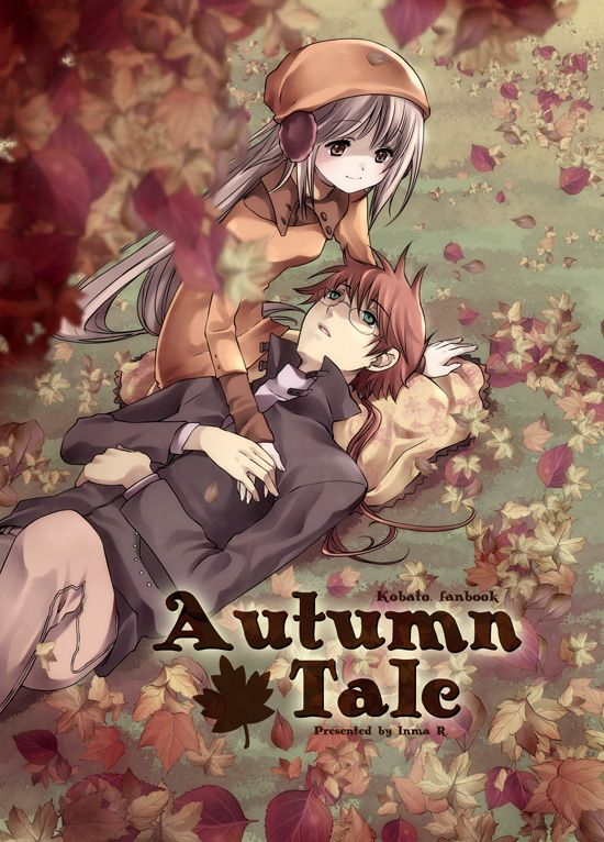 Autumn Tale. by inma.deviantart.com on @deviantART