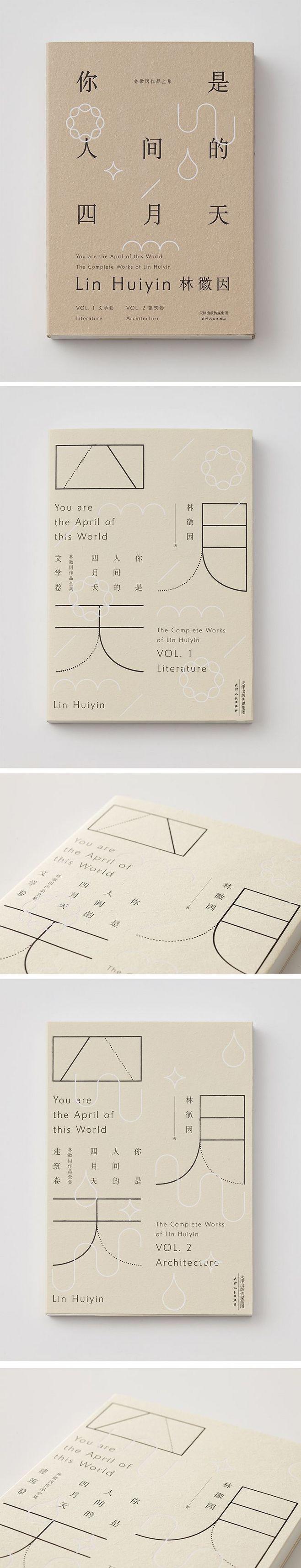 王志弘书籍装帧设计作品 Book Cover Design | Love the subtle textural and color differences of the black & white type/imagery on the kraft paper.