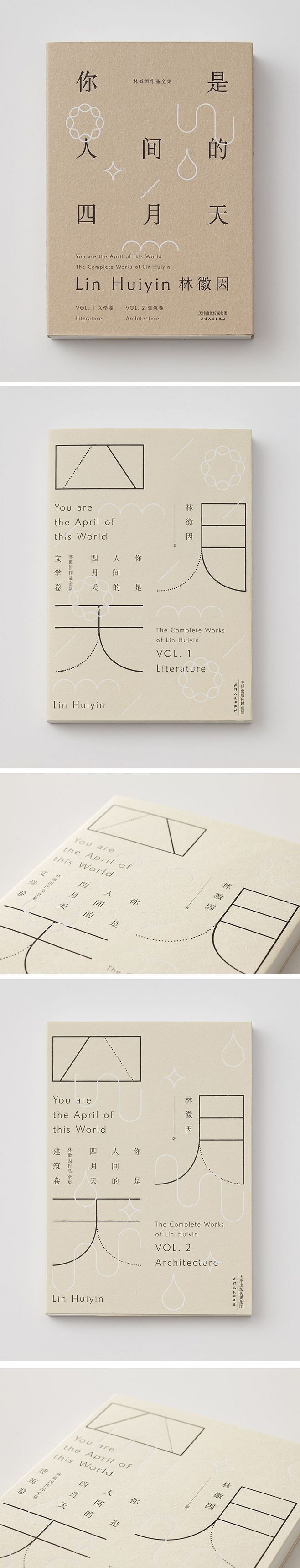 王志弘书籍装帧设计作品 Book Cover Design | Love the subtle textural and color differences of the black & white type/imagery on the kraft paper.