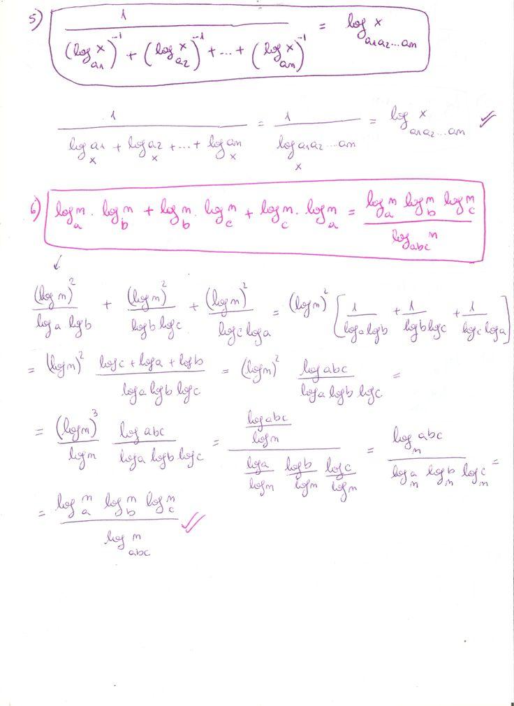 Ejercicio resuelto de demostración de igualdades logarítmicas