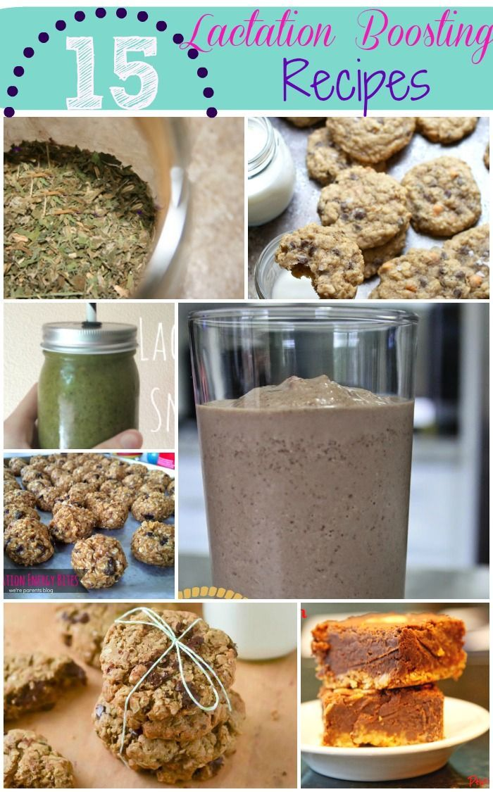 15 Lactation Boosting Foods Recipes for breastfeeding moms. We share 15 different lactation recipes from smoothies to cookies and more.