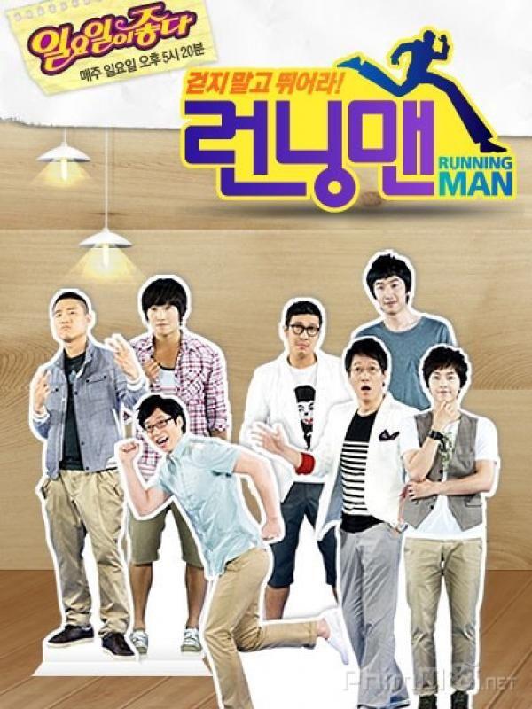 Running Man Tập 271 . Running Man là show nằm trong chương trình New Sunday của đài SBS được VIETSUB, cùng với Heroes (Kara Nicole, IU, Narsha, Lee ...