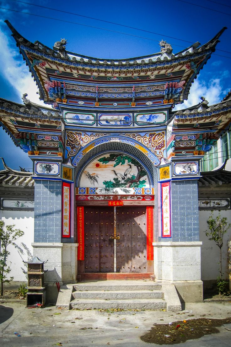 Traditional architecture in Dali, Yunnan, China