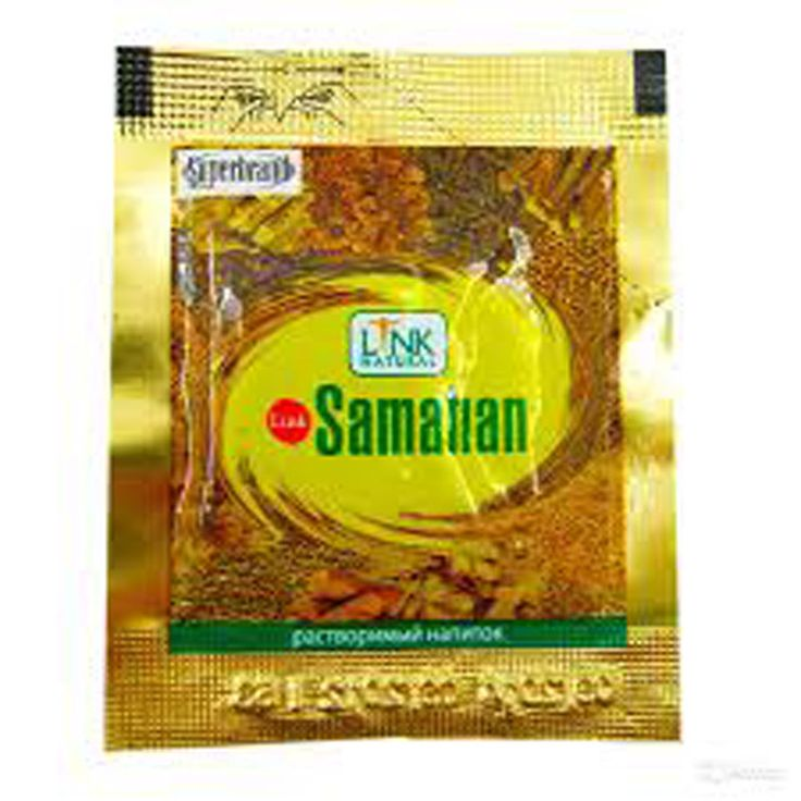 SAMAHAN Ayurveda Ayurvedic Herbal Tea Natural Drink for Cough & Cold remedy