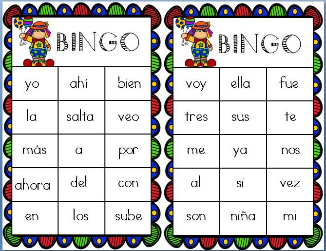 244 best images about Spanish Teacher Clubhouse on Pinterest ...