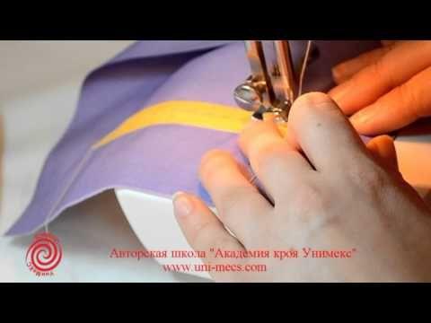 Карман в рамку на двух обтачках - уроки шитья для начинающих от Академии кроя Унимекс - YouTube